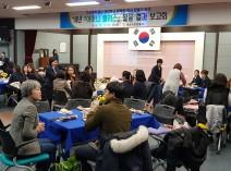 19. 12. 12. 수정경찰서어머니폴리…