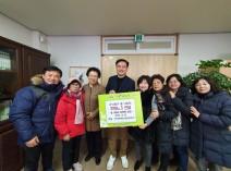 19. 12. 31. 한국전력공사(성남지…