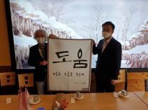 20. 10. 13. 성남이로운재단 업무…